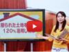 9月14日 SBSテレビ② マイホームばんざい! 29坪の土地に店舗付の二世帯住宅、P3台ある家